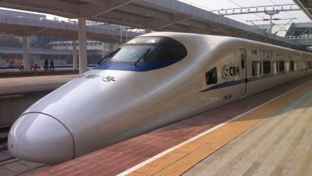 """中国高铁""""怕黑""""?到了晚上就停运,高铁司机说出其中原因!"""