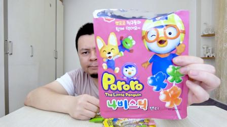 试吃韩国进口的蝴蝶棒棒糖,打开包装就忍不住想笑。