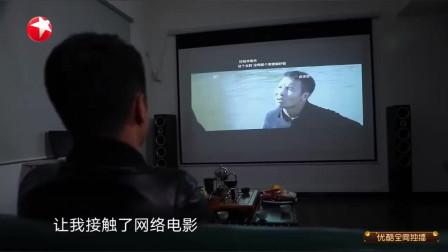 """""""二龙湖浩哥""""的四平青年来喜剧人了!"""