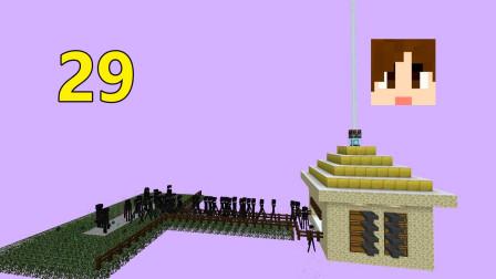 明月庄主我的世界原版模组单机空岛第29集:小黑塔