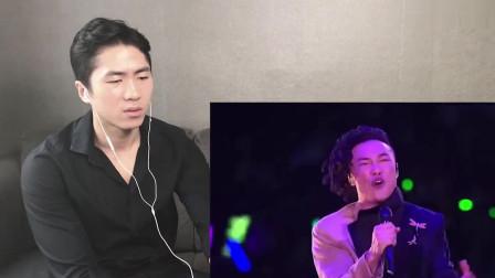 韩国人看陈奕迅现场《浮夸》,直言他太厉害了