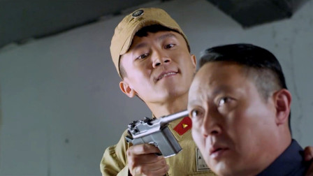 关鹏乔装成国军潜入敌人基地,挟持军统高管救出沈汉杰,这一幕让人大呼过瘾!