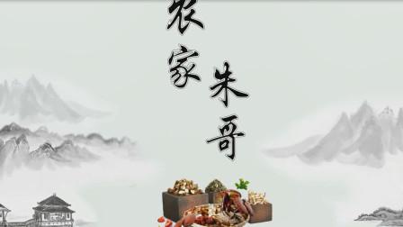 面条这样煮你吃过吗?添加绿色无公害食材,农村小伙直接吃一大盆