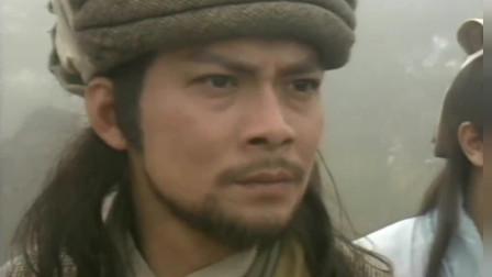 天龙八部:乔峰三兄弟联手,没别人什么事了,轻松俘虏辽国皇帝!