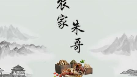 农村小伙户外秘制煮火锅,色香味俱全,吃起来真过瘾