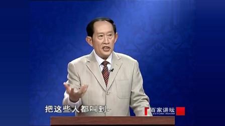 王立群讲史:汉武帝临死前很从容,这不是一般人能做到的!