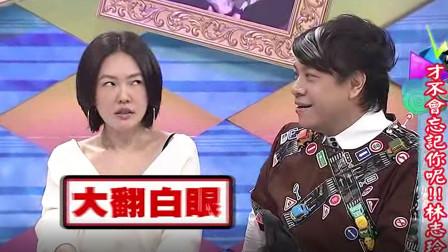 """林志玲被记者问什么时候嫁?小S却故意大翻白眼替她做""""回应""""!"""