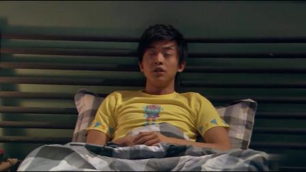 爱情公寓:唯一一次打马赛克的画面,给了张伟了