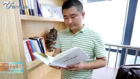 广西南宁中关村科技创新示范基地