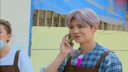 约吧大明星:小鹿打电话给粉丝遭秒挂,对方以为是诈骗电话?好羡慕那个粉丝啊!