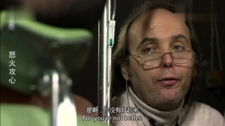 怒火攻心:医生说切弗就是一个奇迹,中了这么严重的毒还能活下来