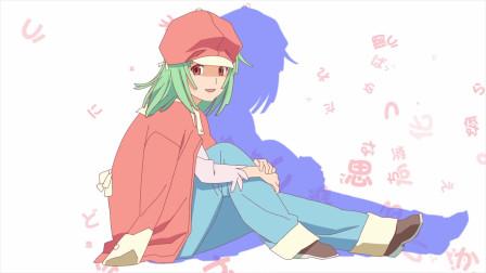 花泽香菜:《恋爱循环》(《化物语》动画版)