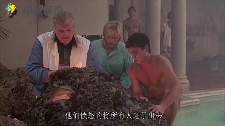 《魔茧》敬老院的泳池可以让人返老还童,土豪的再也藏不住了!