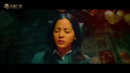 机器之血:欧阳娜娜被再次催眠,为什么欧阳娜娜的意识全都是这些