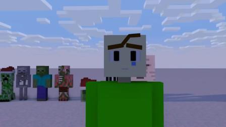 我的世界动画-怪物学院-圣诞礼物盒-Luyi