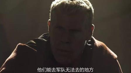 变异编年史:神父很伟大,要求给他二十个人去做不可能做到的事。