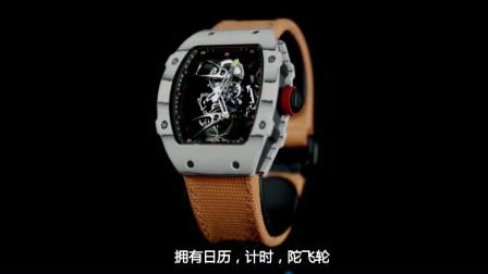 世界上最贵的手表,售价高达775000美元,一辆能买奔驰宝马