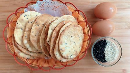 """教你做""""芝麻饼干"""",2个鸡蛋1把芝麻,香甜酥脆,咬一口嘎嘣脆"""
