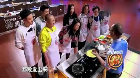 地狱厨神:刘一帆示范做黄金蛋炒饭,明星们赶紧观看学习!