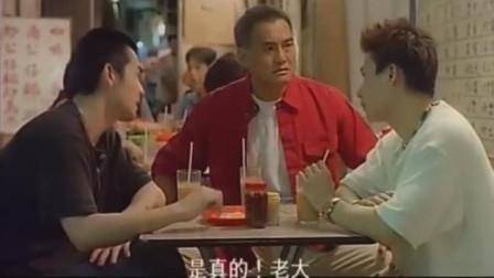 想让香港收你,就得拿出狠劲给大佬看,而就是最直接的!