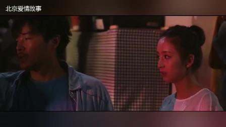 北京爱情故事:佟丽娅支持老公陈思成的戏,也是豁得出去了!