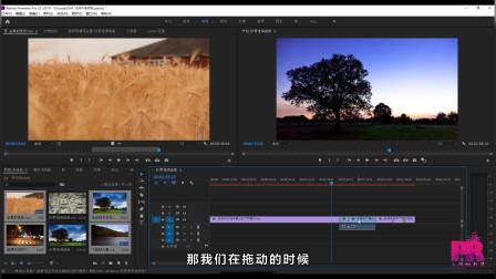 小伟PR教学第七课,教你PR软件剪辑的编辑和剪辑的基本操作