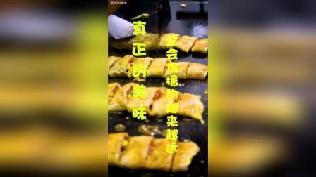 西安市·徐记京都肉饼王·翰林南路·长安区·郭杜镇·育才街1号。