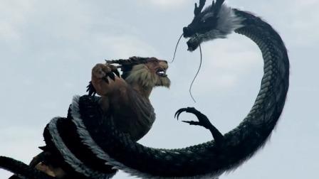 天族太子遇到赤炎金猊兽,幻化成神龙与之抗衡,受了重伤