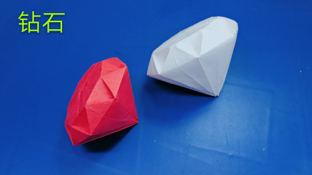 手工折纸立体钻石视频教程,实在太逼真了