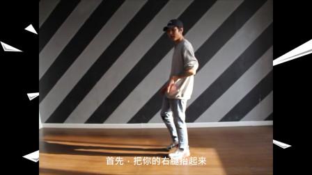 hiphop街舞基本元素running man,超详细慢动作,老师教你跳街舞
