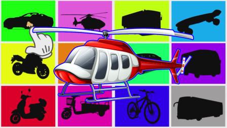 认识直升机等12种常用交通工具