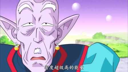 《龙珠》比鲁斯和孙悟空神仙打架,全宇宙的人跟着遭殃