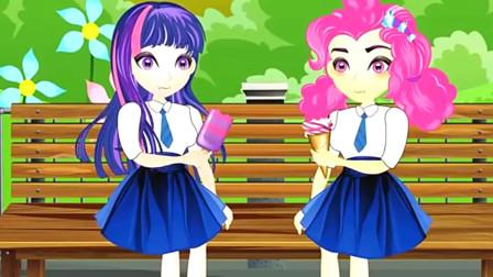 小马宝莉特别版:紫悦和柔柔的冰激凌好吃吗?超有趣