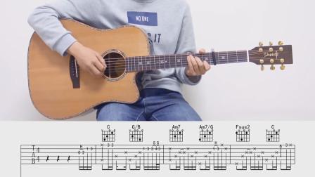 【琴侣课堂】吉他弹唱教学《忽然之间》