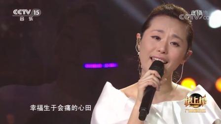 歌曲《天之大》演唱:张芯
