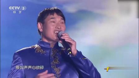 大衣哥朱之文唱《雁南飞》,颇有音乐家的风范,完全不输单秀荣!