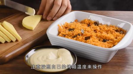 让女生尖叫的肉松小贝,可爱又好吃的街头美食,制作真是超简单