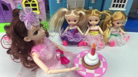 今天芭比老师教小朋友们做一个蛋糕,快来看看吧!