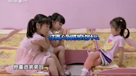 二胎家庭的烦恼,孕妈和奶爸各自忙,小女孩表示不喜欢弟弟
