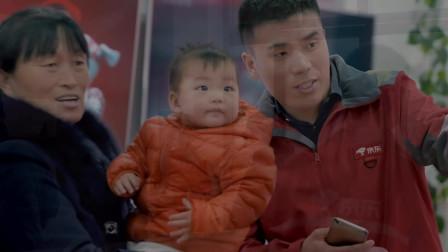 2019中国热水器行业高峰论坛开场视频