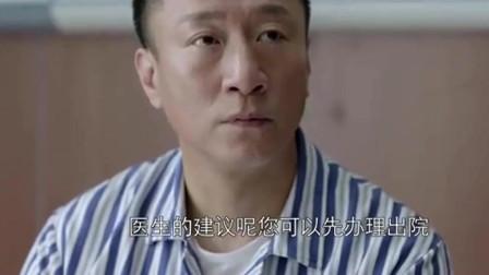 好先生:甘敬说,就想等你玩爽了玩够了我再告诉你,我要结婚了!