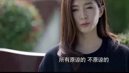 好先生:江莱放下前男友,迎接新的生活,要去谈一场真正的恋爱