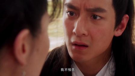 花魁杜十娘:没想到李公子为了钱杜十娘!