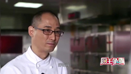 厨王争霸:刘一帆看见中方的布丁后,竟是这种表情,感觉怪怪的!