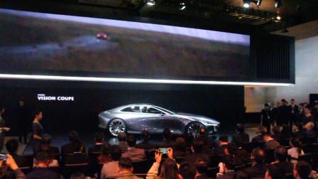"""马自达携""""Mazda VISION COUPE""""与""""创驰蓝天-X""""亮相上海车展"""