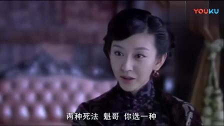 正者无敌:冯天魁老婆暗杀失败,小老婆自杀了