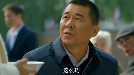 中国式关系:成功人士带小姐姐吃早饭,没想到遇熟人,好尴尬!