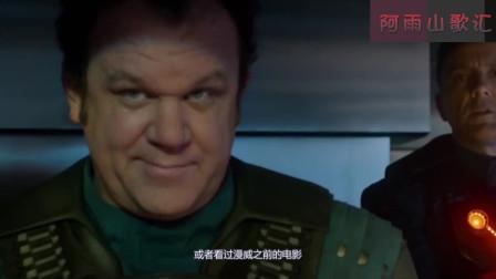 《复联4》观影提醒:除了爆米花,这样东西要提前准备好!
