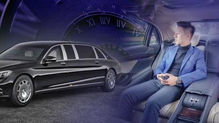 售价能买两辆奔驰S,后排好比头等舱,体验迈巴赫S450加长版