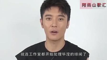 毕滢现身被网友狂吐槽,张丹峰工作室紧急公关,工作室如今姓毕?